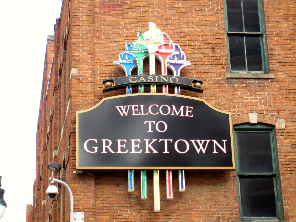 Greektown Casino Greek Vill