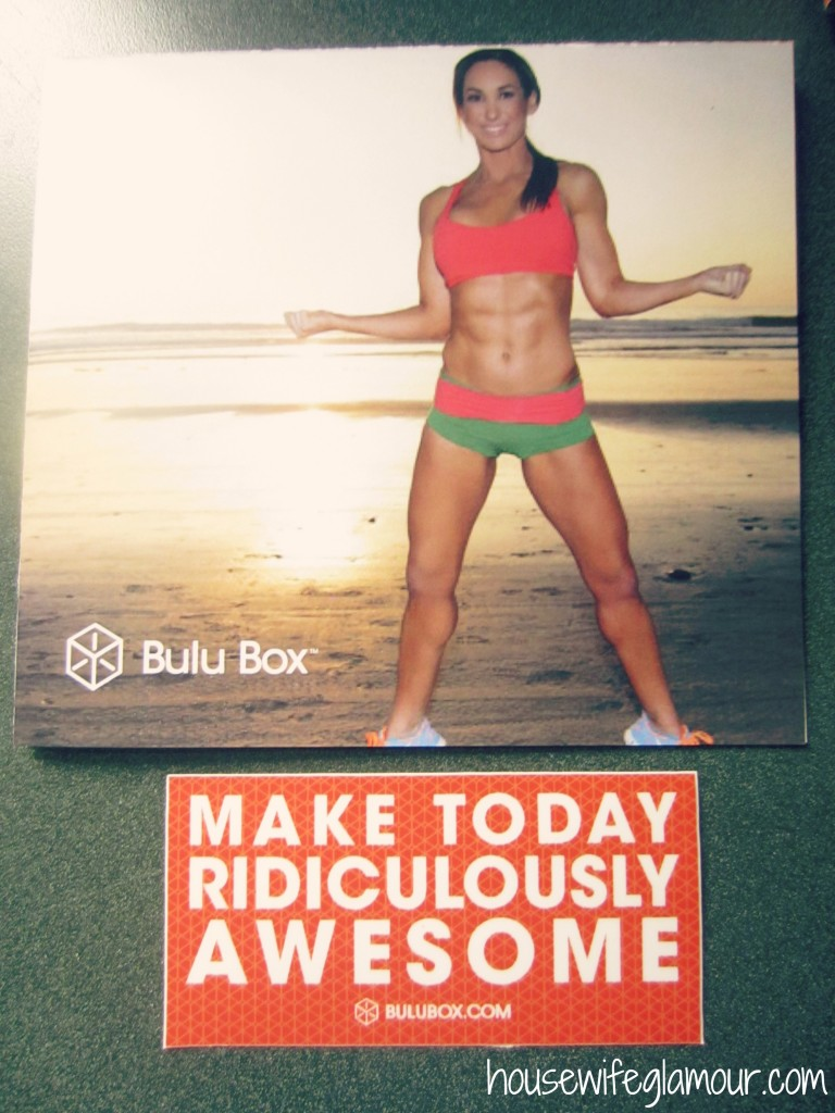 Bulu Box Mantra