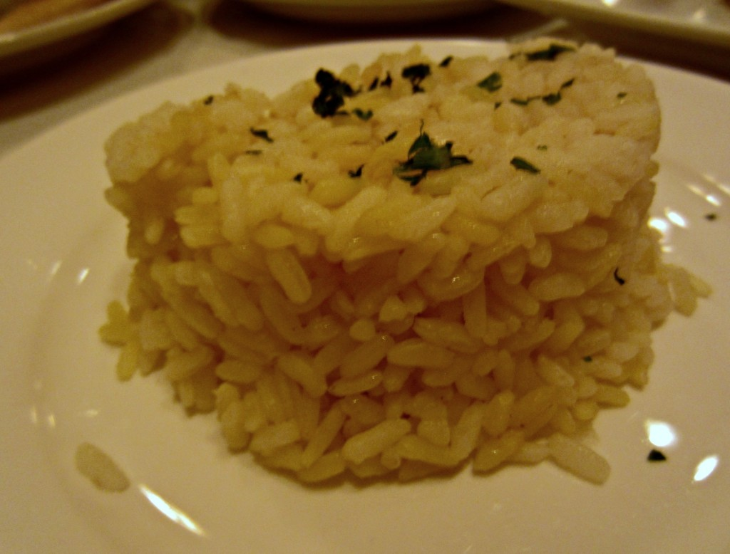 Greek Flame rice