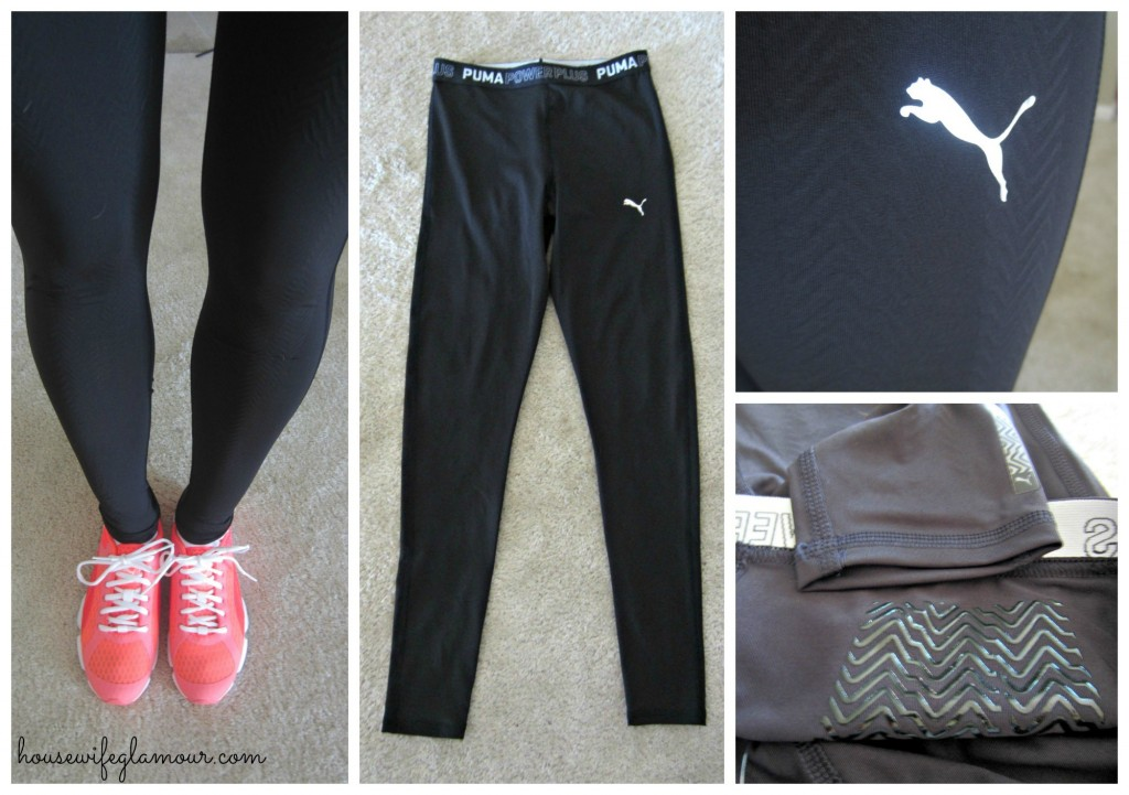PUMA Power fitness compression gear