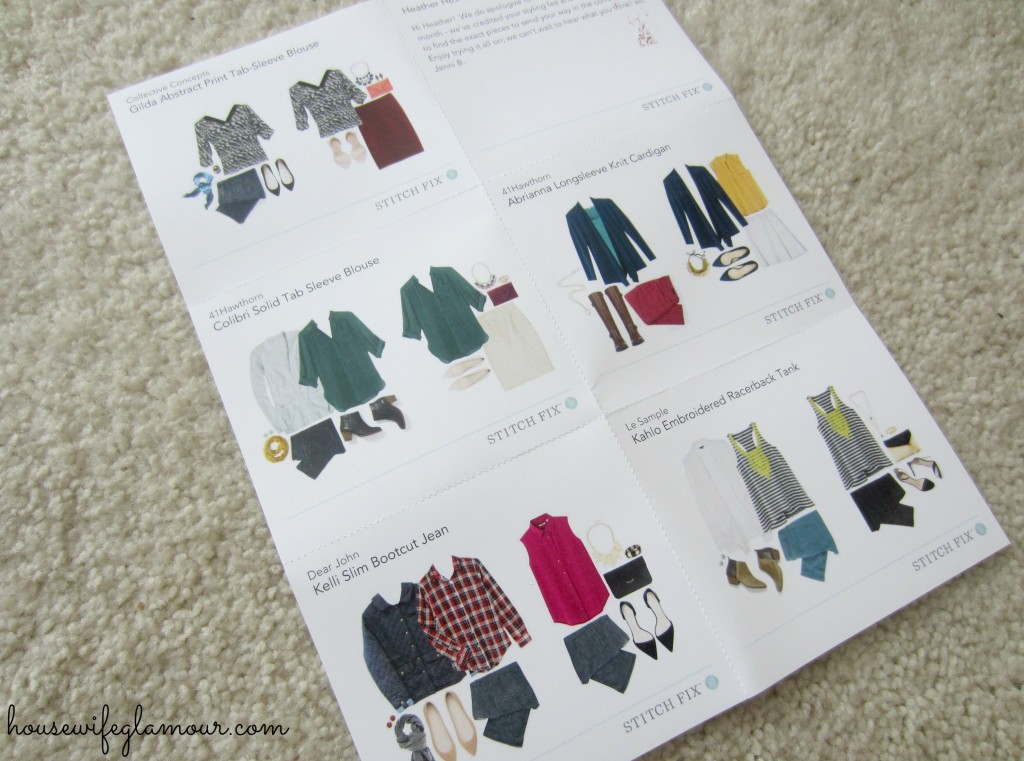 StitchFix Styling guide february 2014