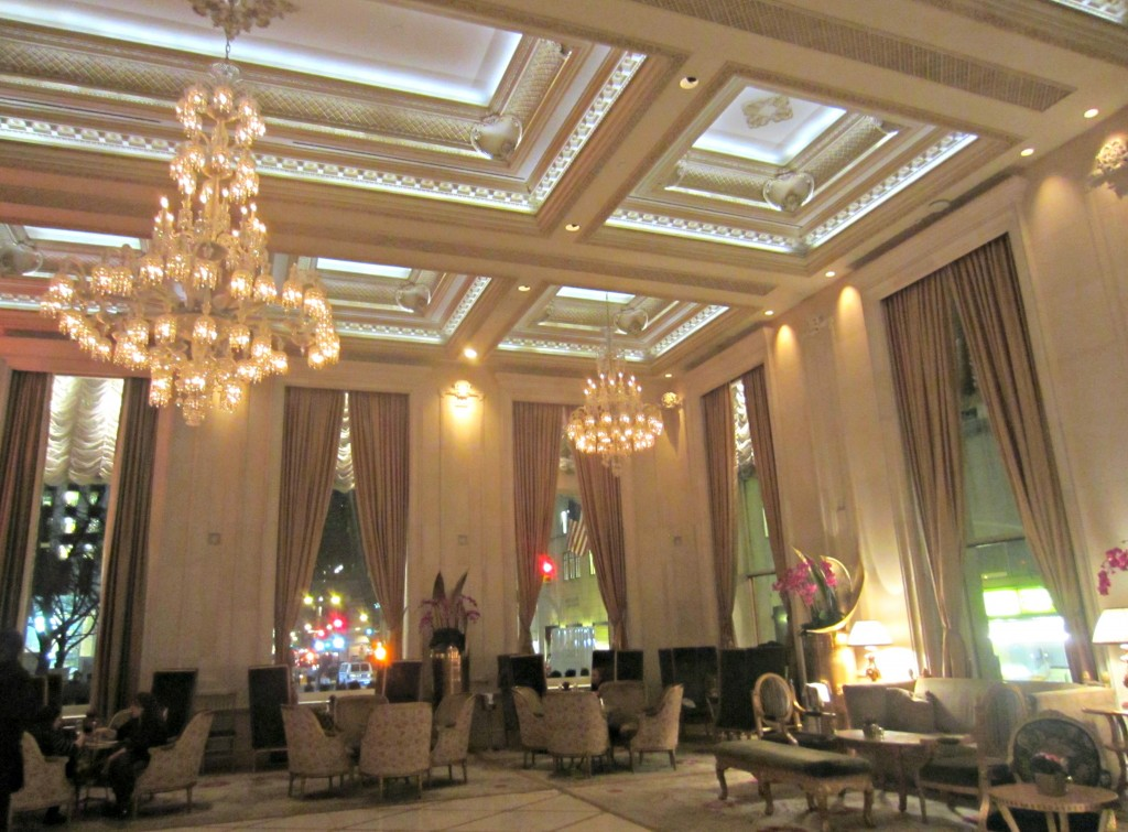 The Plaza Hotel lobby NYC