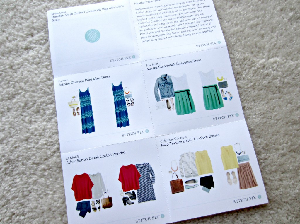 stitch fix style guide april box
