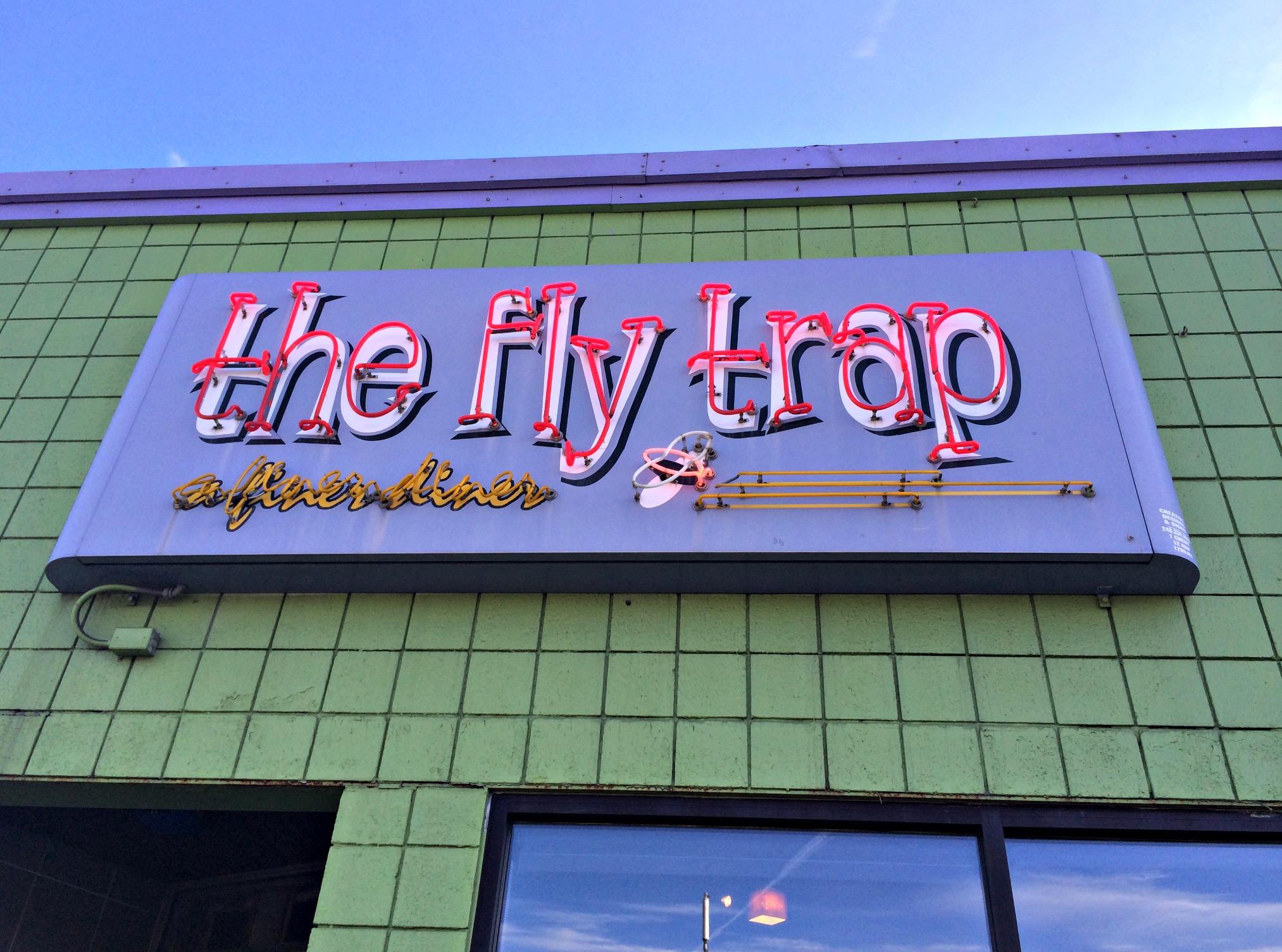 the fly trap resetaurant ferndale michigan