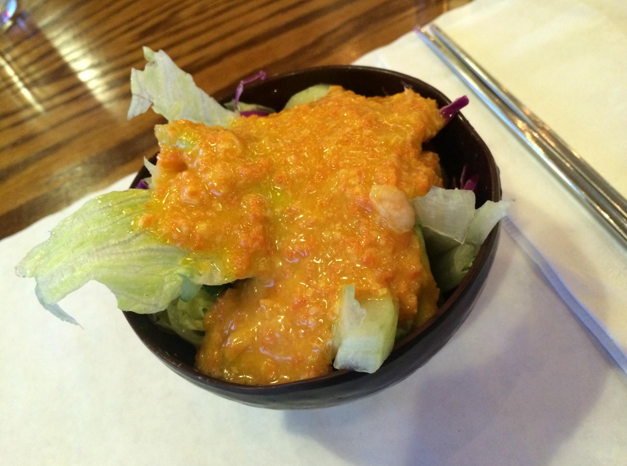 Soho ginger salad