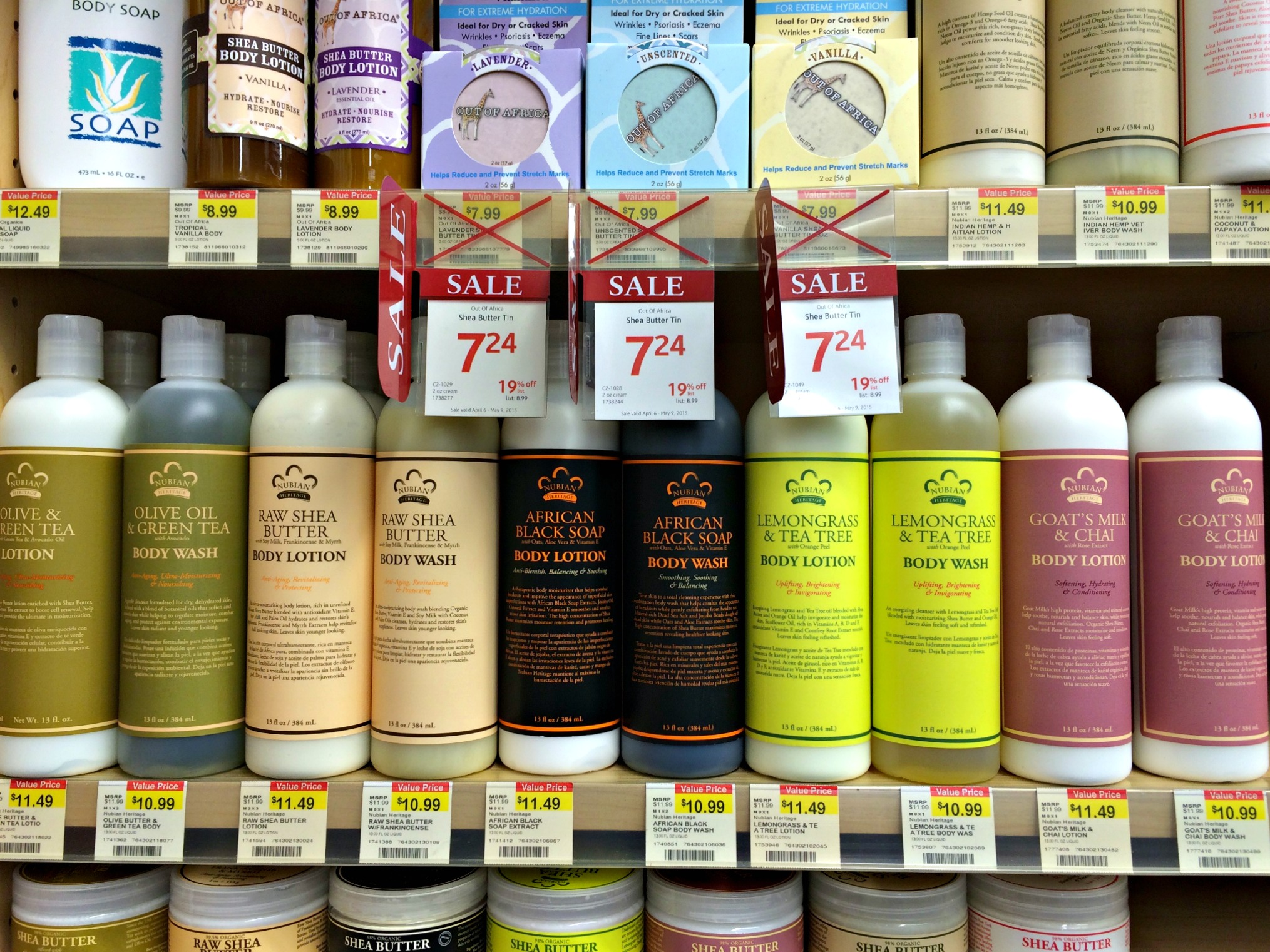 vitamin shoppe body wash and lotions