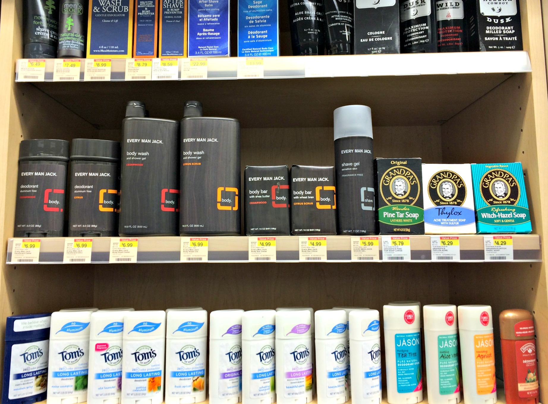 vitamin shoppe mens beauty and skin care