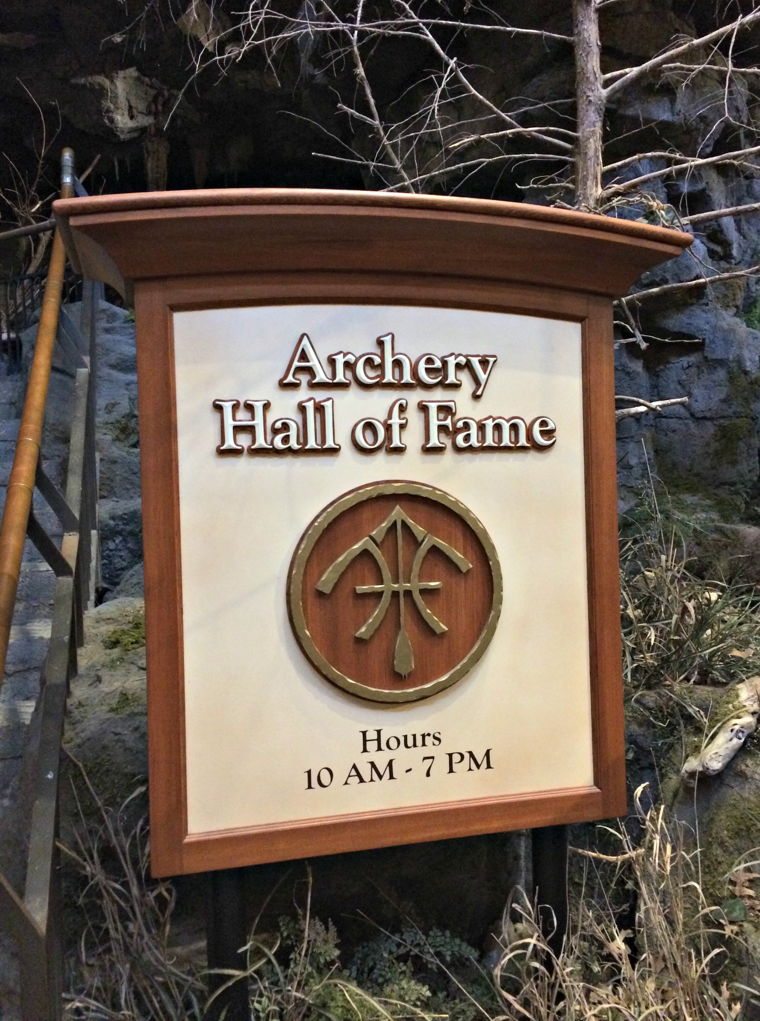 bass pro shops archery hall of fame