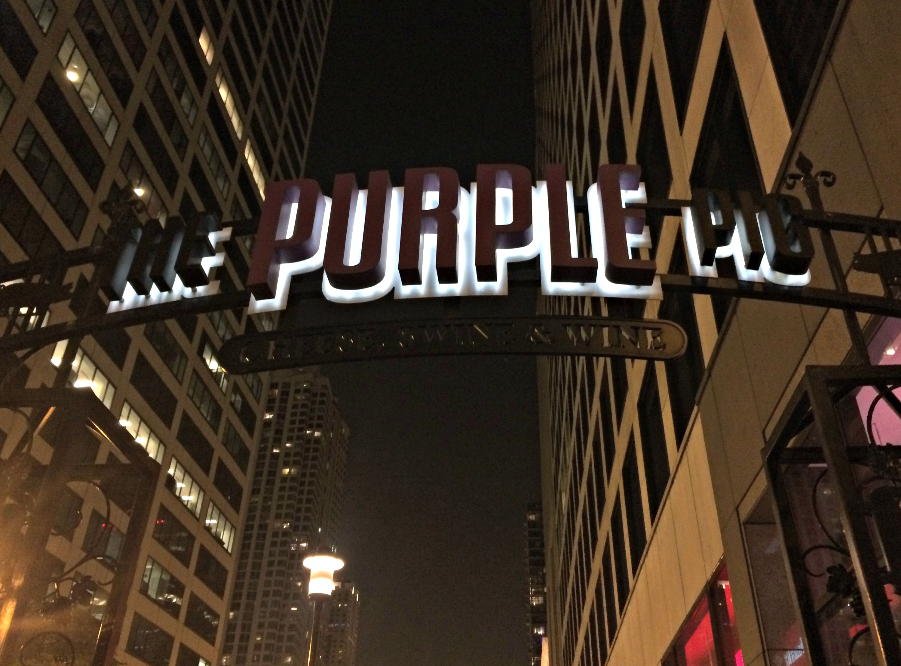 The Purple Pig Restaurant Chicago
