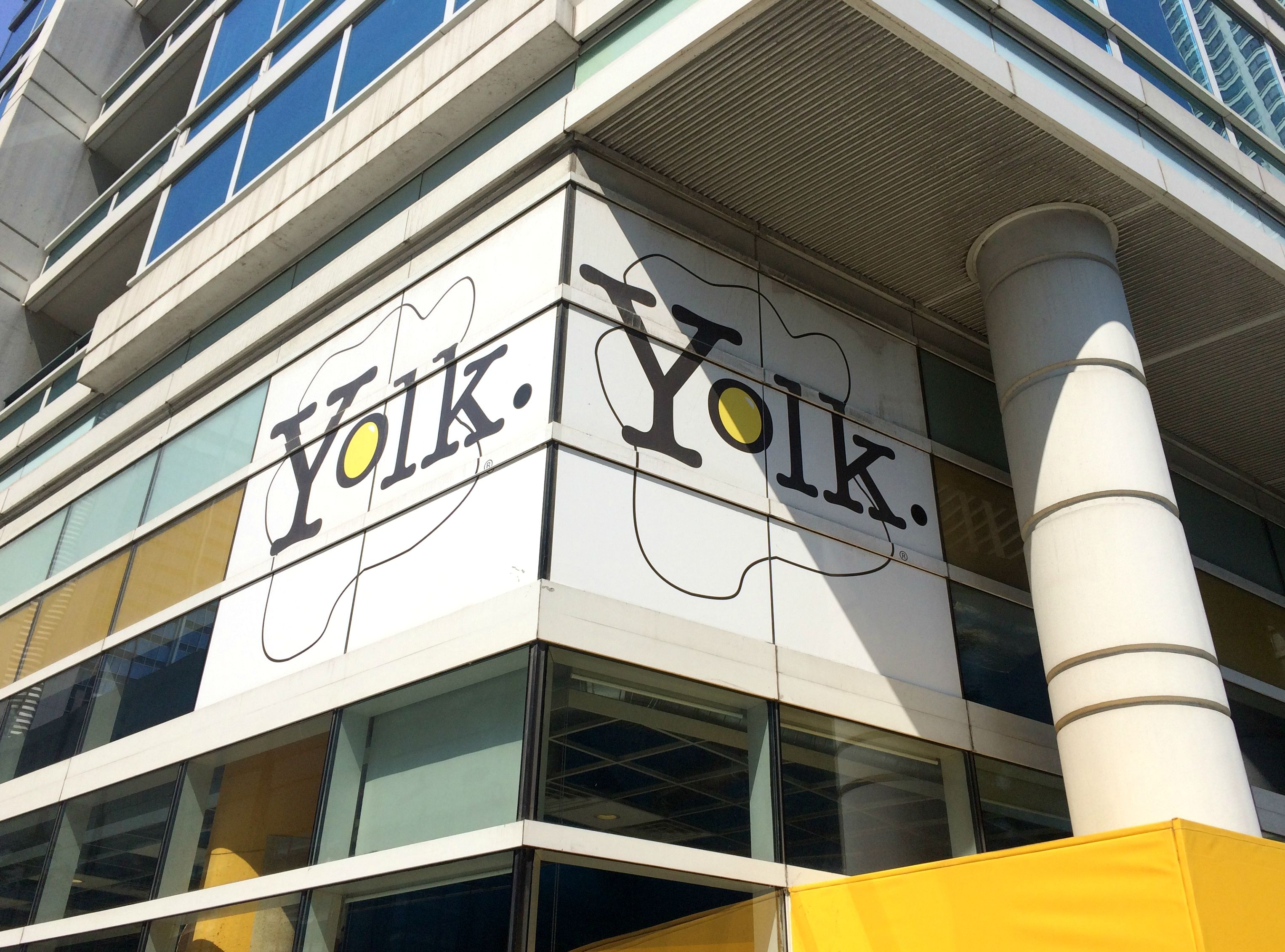 Yolk chicago