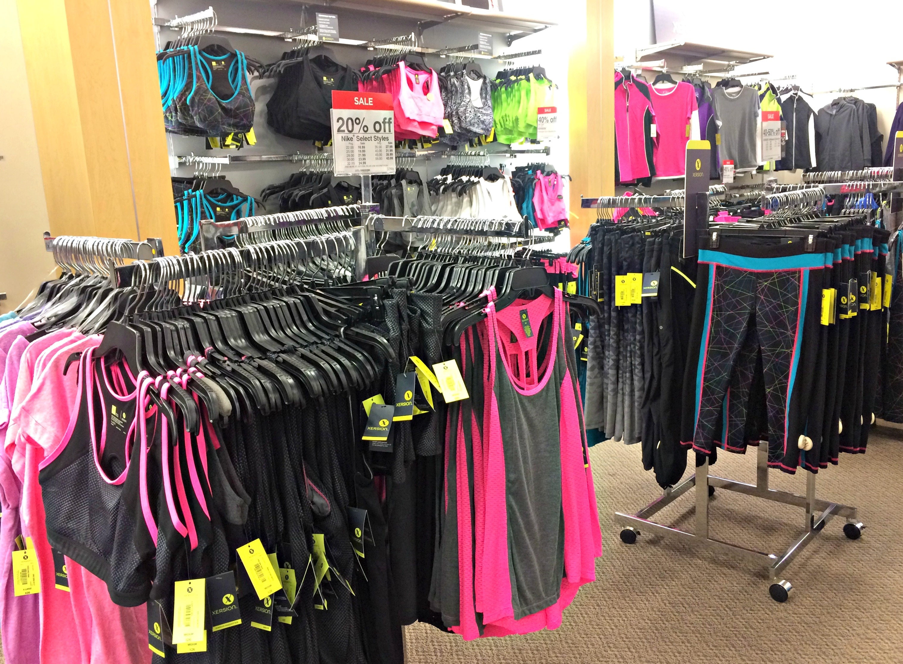 JCPenny fitness wear