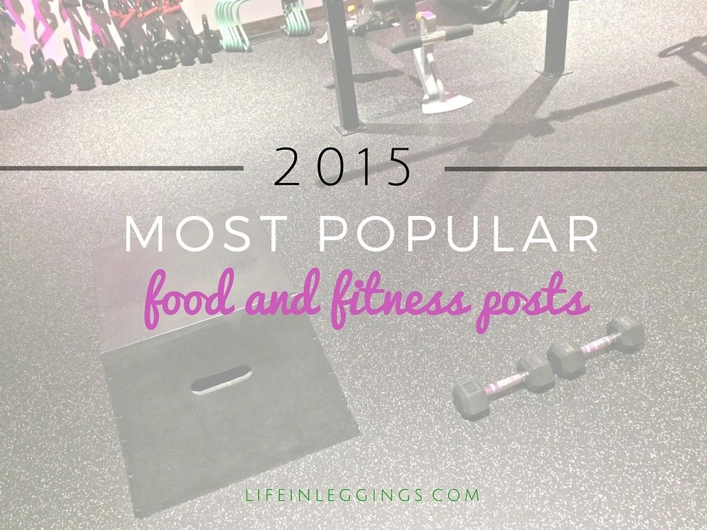 top 15 posts of 2015 - life in leggings