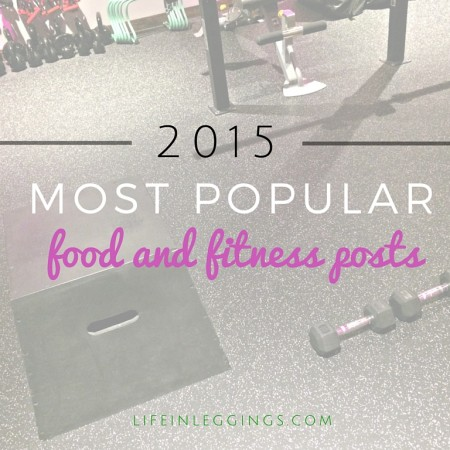 top 15 posts of 2015 - life in leggings