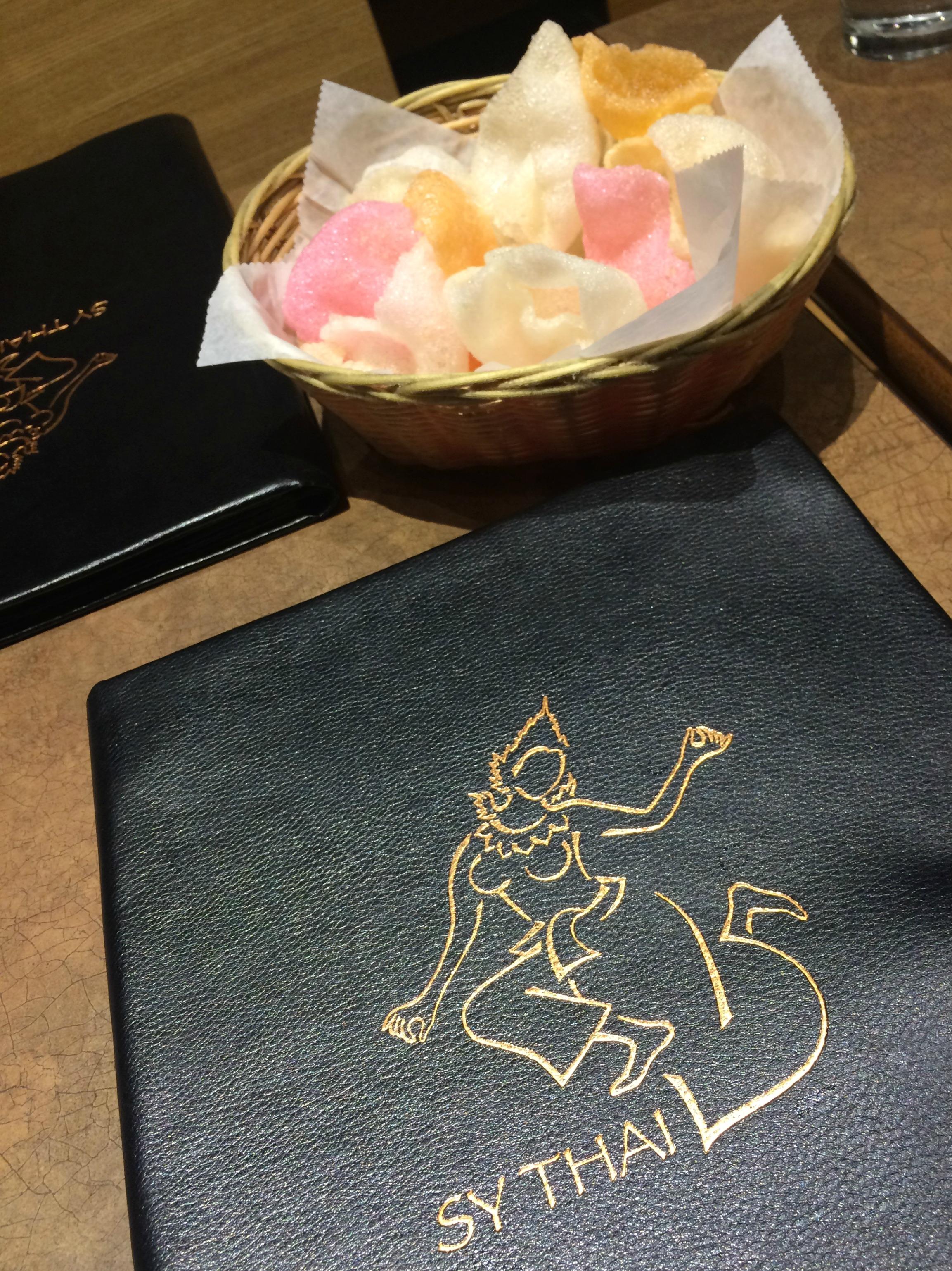 Sy Thai Restaurant