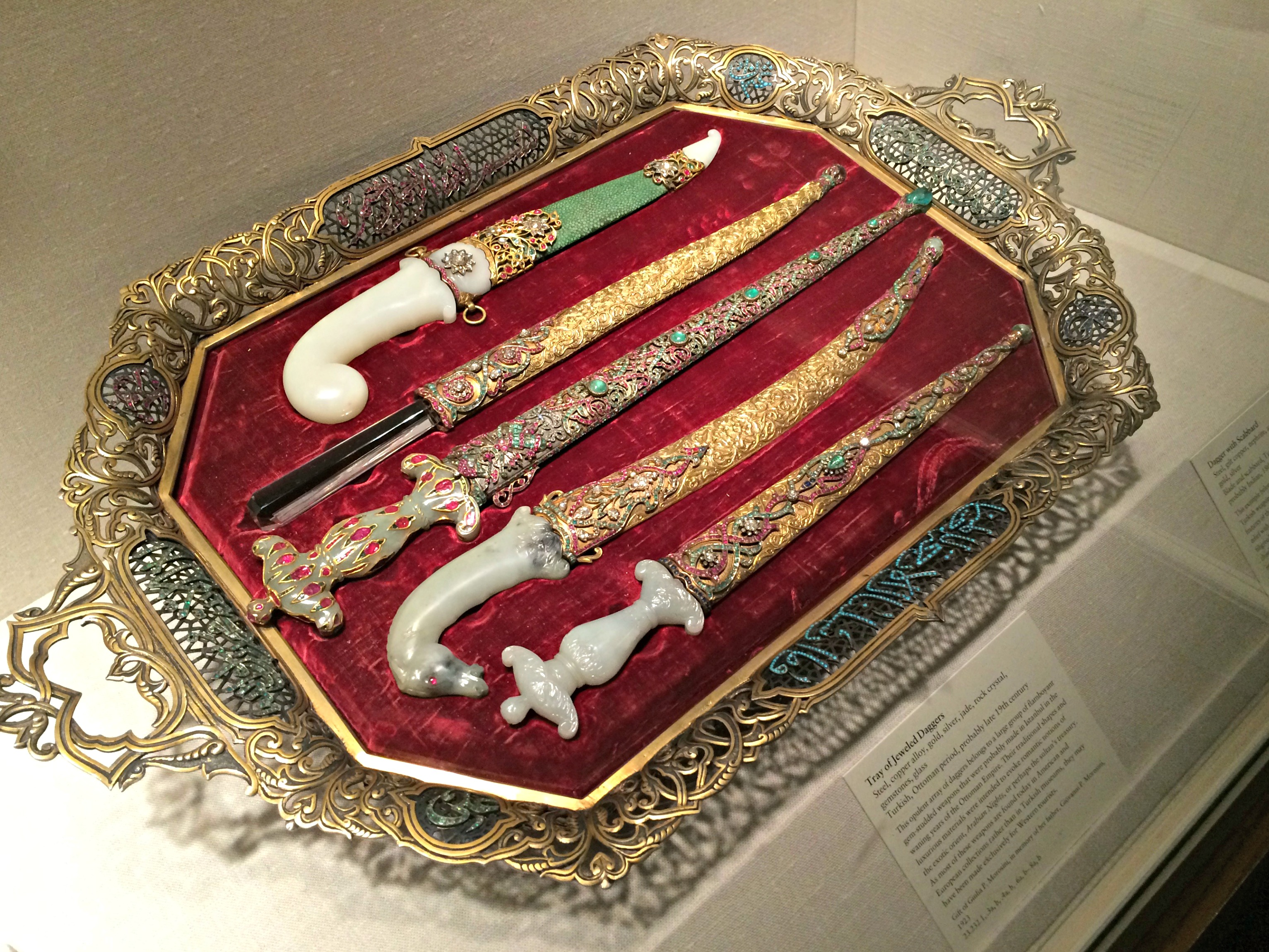 The Met Museum Daggers