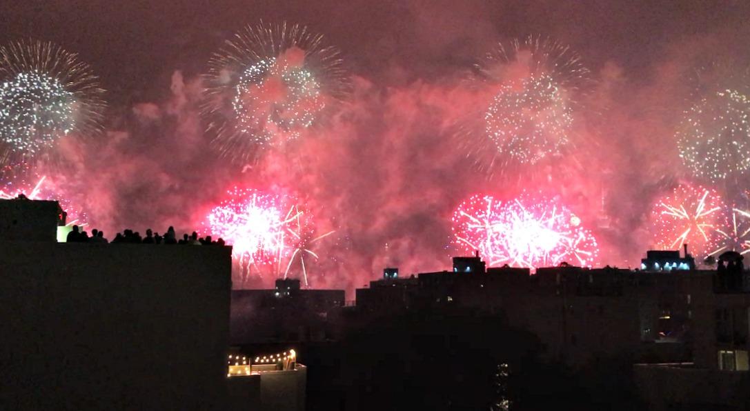 Macy's Fireworks Show 2016