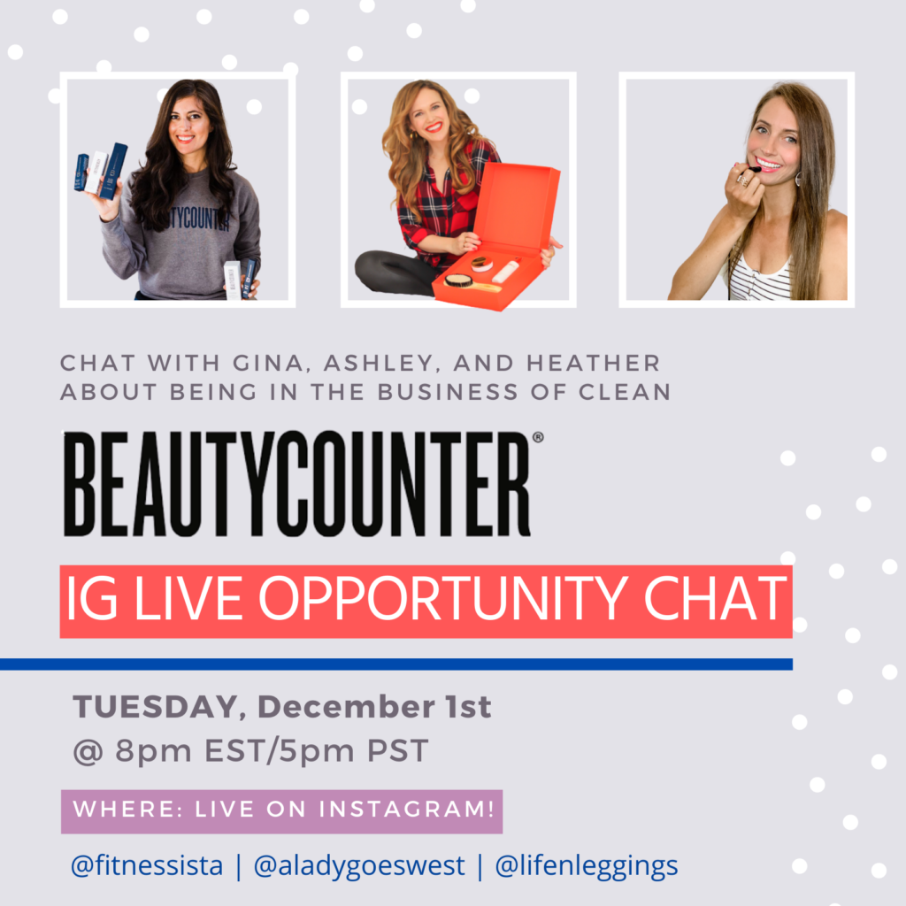 Beautycounter Consultant Opportunity Chat - IG Invite
