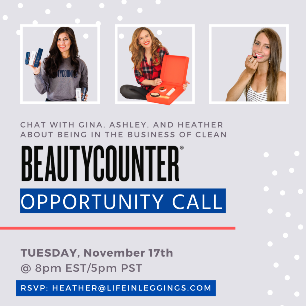 Beautycounter Opportunity Call Invite
